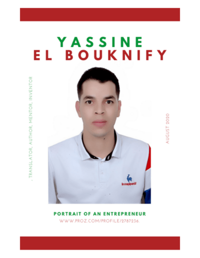Yassine El Bouknify - Portrait of an entrepreneur